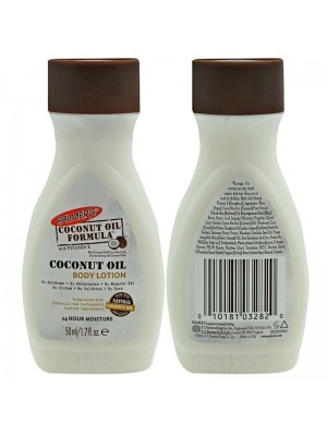 Palmer's Coconut Oil Formula Body Lotion Travel Size 50ml