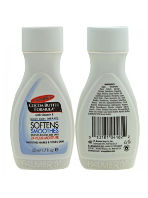 Palmers Cocoa Butter Formula Travel Size 50ml