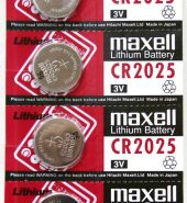 Maxell Lithium Battery CR 2025 (5 on a Card)