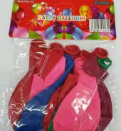 GSD Party Balloons 12's