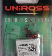 Uniross BC102168 2.4V 3 x 2/3AAA 500mAh Cordless Telephone Battery 82H