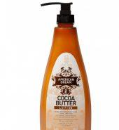 American Dream Cocoa Butter Lotion 750ml